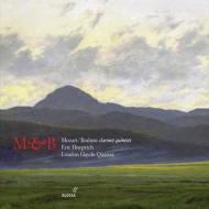 クラリネット五重奏曲集 ホープリッチ(バセット・クラリネット)、ロンドン・ハイドン四重奏団