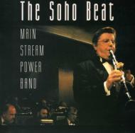 Soho Beat