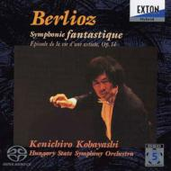 ベルリオーズ:幻想交響曲 小林研一郎&ハンガリー国立交響楽団
