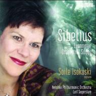 管弦楽伴奏つき歌曲集 イソコスキ、セーゲルスタム&ヘルシンキ・フィル