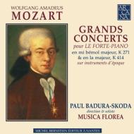 ピアノ協奏曲第9番『ジュノーム』、第12番 パウル・バドゥラ=スコダ、ムジカ・フロレア