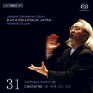 カンタータ全集第31集(第91、101、121、133番) 鈴木雅明&BCJ