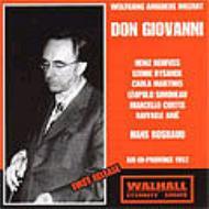 歌劇『ドン・ジョヴァンニ』全曲 ロスバウト&パリ音楽院管(1952年ライヴ)