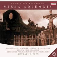 ミサ・ソレムニス ギーレン&ルクセンブルク・フィル(2005)(CD+DVD)