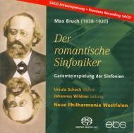 交響曲全集、他 ヴィルトナー&ヴェストファーレン新フィルハーモニー(3CD)