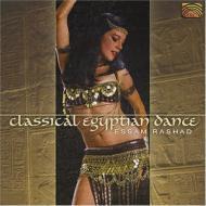 Classical Egyptian Dance 1 (Eng)