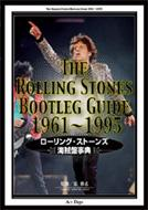 THE ROLLING STONES BOOTLEG GUIDE 1961〜1995 ローリング・ストーンズ 海賊盤事典