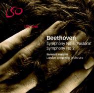 交響曲第2・6番 ハイティンク&ロンドン交響楽団