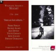 歴史的録音1938-51:パリのモーツァルト ピエール・ピエルロ(ob)、モーリス・アラール(バソン)