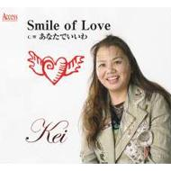 SMILE OF LOVE