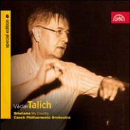 連作交響詩『わが祖国』全曲 ターリヒ&チェコ・フィル(1954)