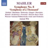 交響曲第8番『千人の交響曲』 ヴィト&ワルシャワ・フィル