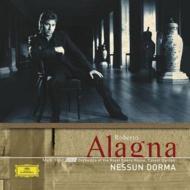 Nessum Dorma アラーニャ(T)Elder / Royal Opera House O & Cho
