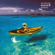 Rakuen / Maldives