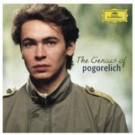 イーヴォ・ポゴレリチ(p)〜The Genius of ポゴレリチ(2CD)