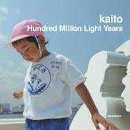 Hundred Million Light Years