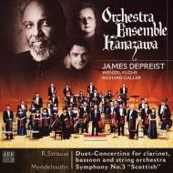 メンデルスゾーン:交響曲第3番『スコットランド』、R.シュトラウス:二重小協奏曲 ジェイムズ・デプリースト&オーケストラ・アンサンブル金沢