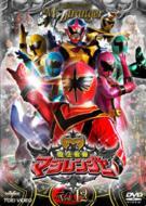 スーパー戦隊シリーズ::魔法戦隊マジレンジャ-Vol.12