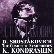 交響曲全集、他 コンドラシン&モスクワ・フィル(12CD)