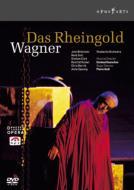 『ラインの黄金』全曲 オーディ演出、ヘンヒェン&ハーグ・レジデンティ管、ブラッチェラー、メリット、他(1999 ステレオ)(2DVD)