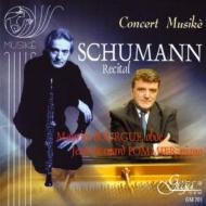 Music For Oboe & Piano: Bourgue(Ob)Pommier(P)+c.schumann