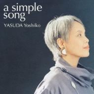 保多由子: シンプル ソング-a Simple Song