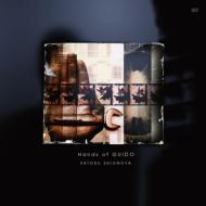 Hands Of Guido