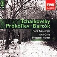 チャイコフスキー:ピアノ協奏曲全集、プロコフィエフ:ピアノ協奏曲第5番、バルトーク第2番 ギレリス、リヒテル、マゼール指揮(2CD)