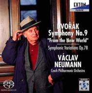 ドヴォルザーク:交響曲第9番『新世界より』他 ヴァーツラフ・ノイマン&チェコ・フィル
