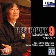 ベートーヴェン:交響曲第9番 小林研一郎&日本フィル