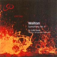 交響曲第1番 C.デイヴィス&ロンドン交響楽団