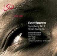 交響曲第7番、三重協奏曲 ハイティンク&LSO