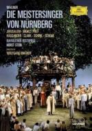 『ニュルンベルクのマイスタージンガー』全曲 W.ワーグナー演出、シュタイン&バイロイト、ヴァイクル、プライ、他(1984 ステレオ)(2DVD)