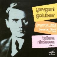 Piano Concerto.3, Piano Sonata.4: Nikolayeva(P)Anosov / Ussr So