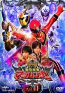 スーパー戦隊シリーズ::魔法戦隊マジレンジャ-Vol.11