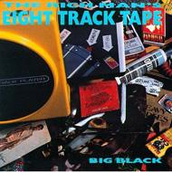 Rich Man's Eight Track Tape
