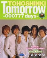 Tomorrow‐000777days 東方神起