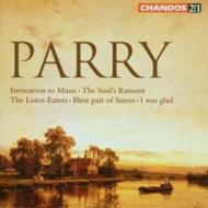 チャールズ・ヒューバート・パリー:作品集/リチャード・ヒコックス(指揮)、マティアス・バーメルト(指揮)、他