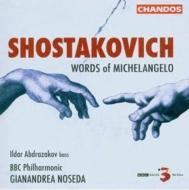 ショスタコーヴィチ:ミケランジェロの詩による組曲/アブドラザコフ(バス)、ノセダ(指揮)、BBCフィル