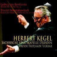 交響曲第7番、他 ケーゲル&シュターツカペレ・ドレスデン