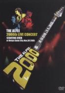 2000th LIVE CONCERT STARTING OVER at Omiya Sonic City Nov.30 2005