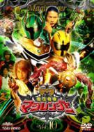 スーパー戦隊シリーズ::魔法戦隊マジレンジャ-Vol.10