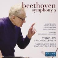 交響曲第9番『合唱』 スクロヴァチェフスキ&ザールブリュッケン放送交響楽団、他