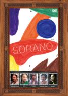ソラノ COMPLETE DVD-BOX
