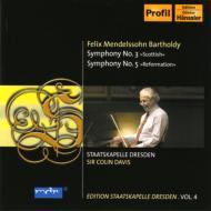 交響曲第3番「スコットランド」、第5番「宗教改革」 C.デイヴィス&ドレスデン・シュターツカペレ