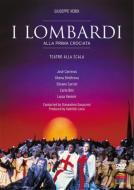 歌劇『十字軍のロンバルディア人』全曲 ラヴィア演出、ガヴァッツェーニ指揮