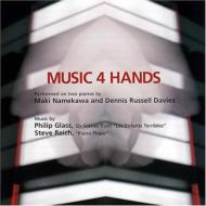 Images 4 Music-music For 2 Piano: 滑川真希 D.r.davies+reich: Piano Phase