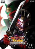 劇場版 仮面ライダー響鬼と7人の戦鬼 ディレクターズカット版 特別限定バージョン