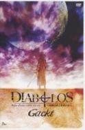 Live Tour 2005 12.24 DIABOLOS 〜哀婉の詩と聖夜の夜〜