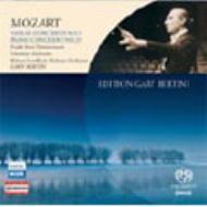 ヴァイオリン協奏曲第5番、ピアノ協奏曲第25番 ツィンマーマン(vn)、ツァハリアス(p)、ベルティーニ